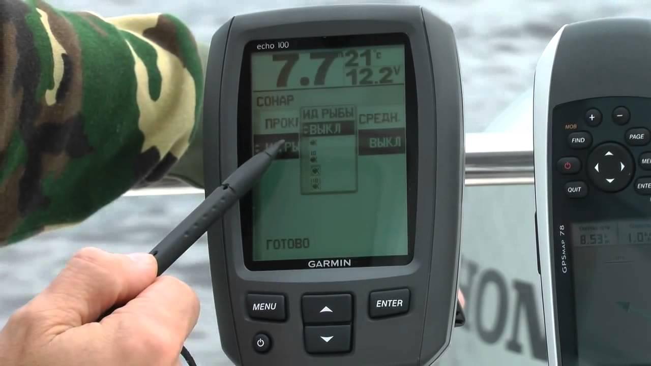 эхолот для рыбалки garmin echo 200