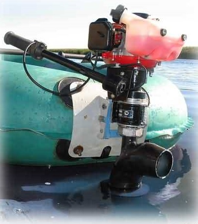 мотор для лодки медуза