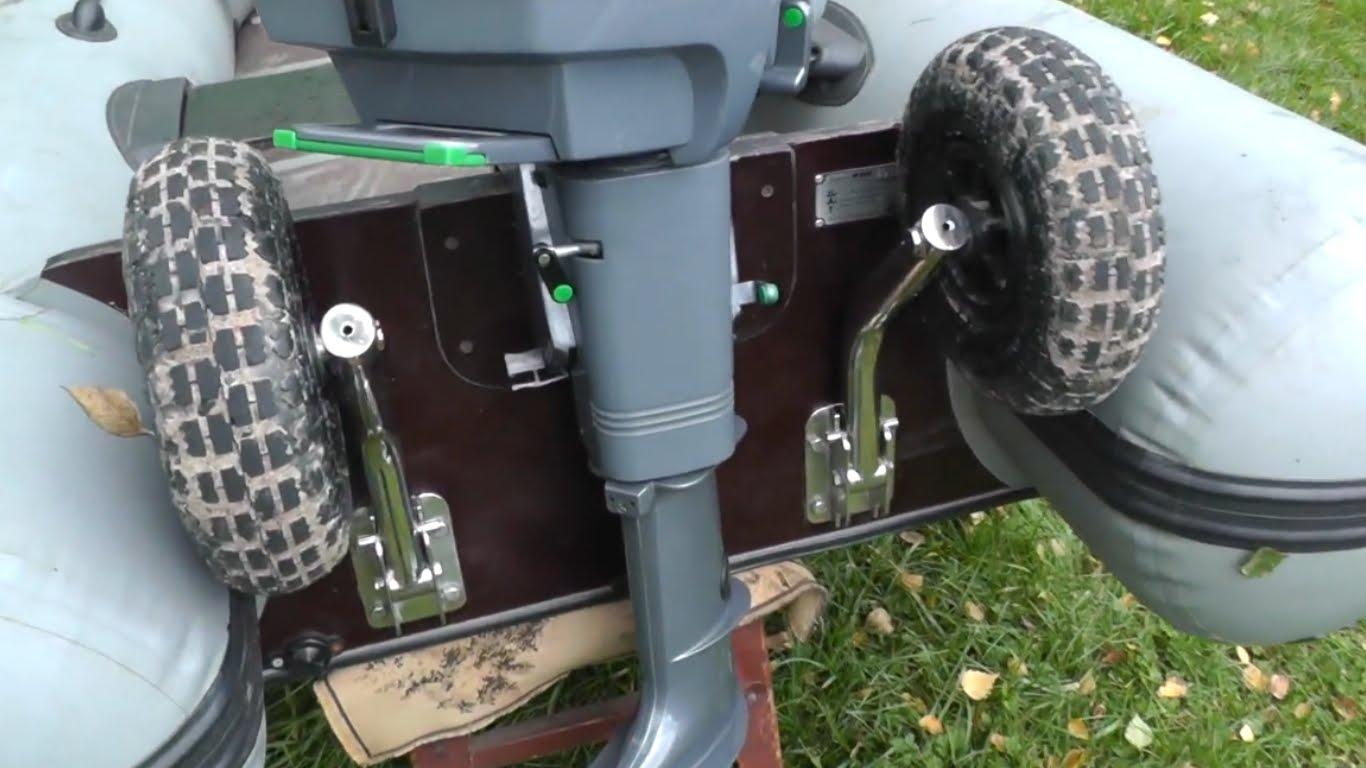размер колес на транец лодки