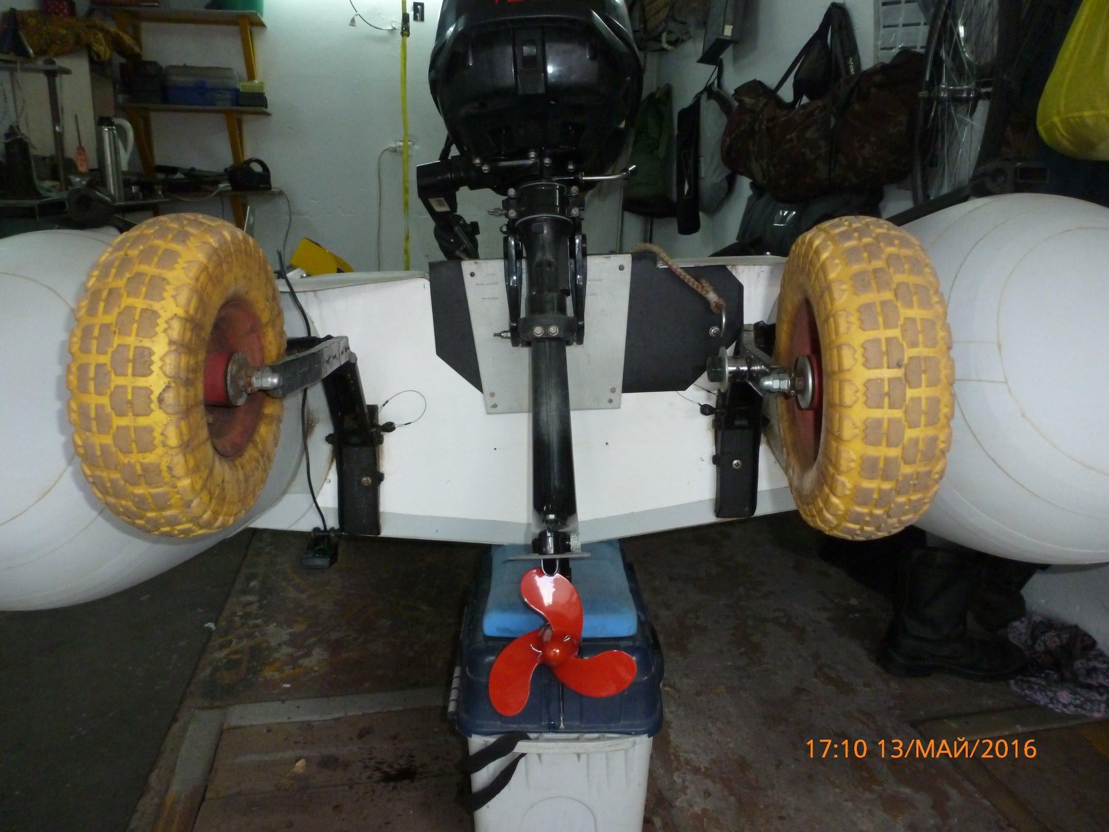 Колеса на лодку на транс из пвх
